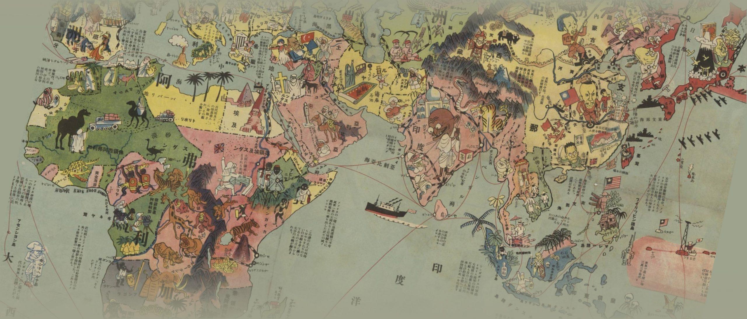 Understanding Alternative Histories: The Ethiopian Japaniser Movement
